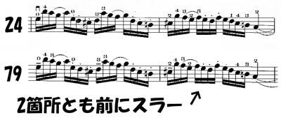 Bwv1043_80_suzuki_1971